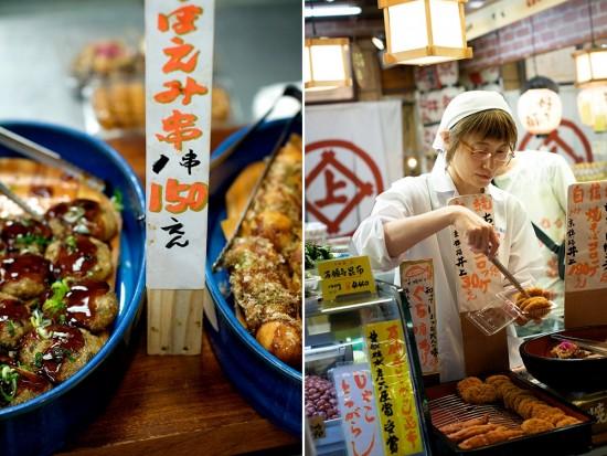 nishigi market