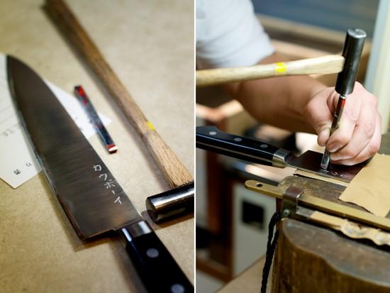 aritsugu-knives