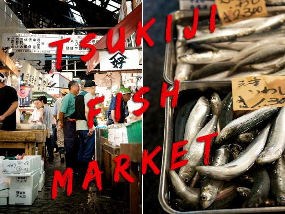 tsukiji-japan-fish-market