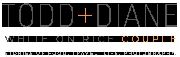 White On Rice Couple Logo